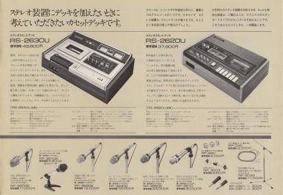 197410CS04.jpeg