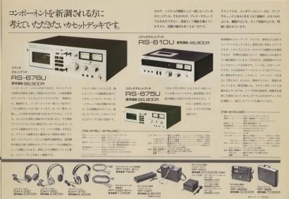 197410CS05.jpeg