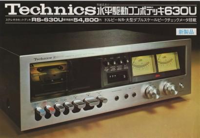 197410RS630U01.jpeg