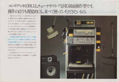 197410RS630U02.jpeg