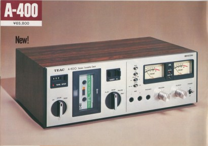 197505TEAC_Total_CT2.jpeg