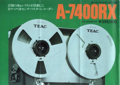197510TEAC_New-0.jpeg