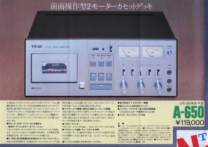 197510TEAC_New-3.jpeg