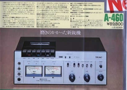 197510TEAC_New-4.jpeg