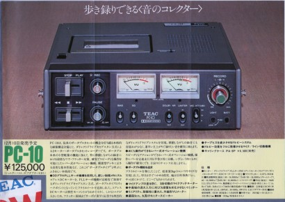 197510TEAC_New-5.jpeg
