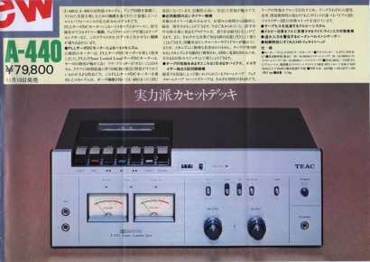 197510TEAC_New-6.jpeg