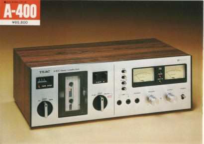 197511TEAC_Total_CT08.jpeg