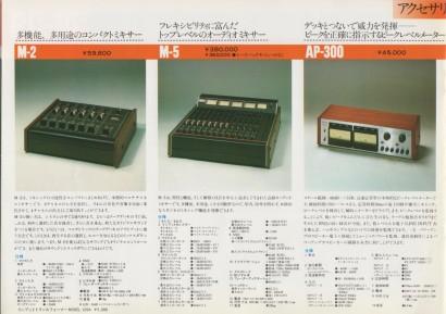 197605TEAC_Total_CT10.jpeg