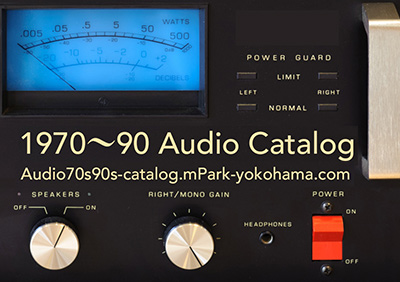 70's~90's Audio Catalog