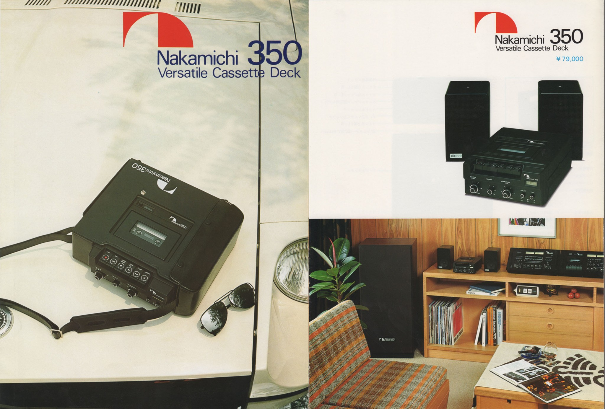 197607N350c.jpg