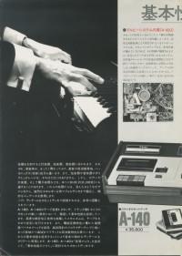 19731101TEAC_A160-01.jpeg