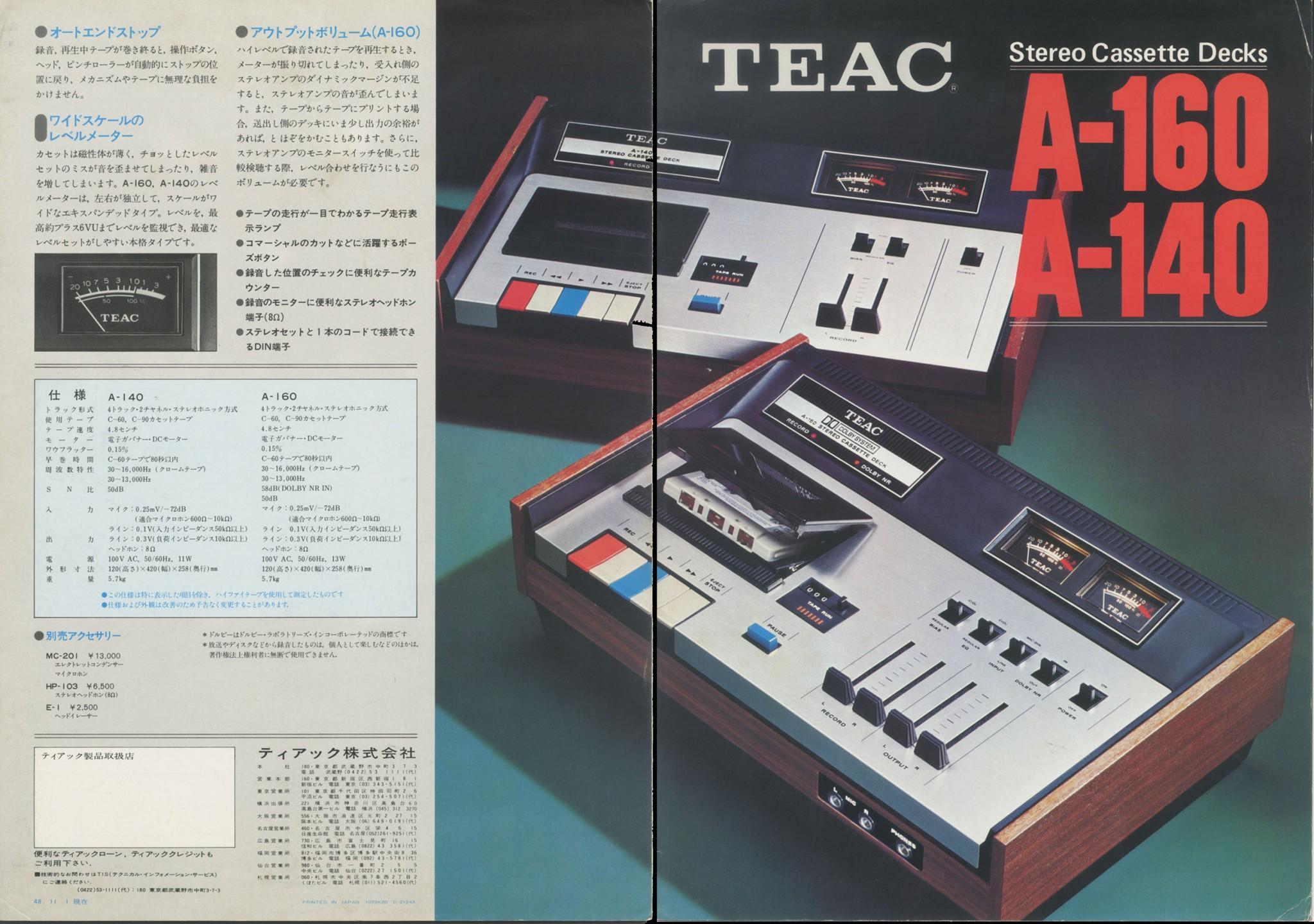 19731101TEAC_A160-99.jpg